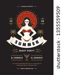 summer beach party flyer or... | Shutterstock .eps vector #1355559509