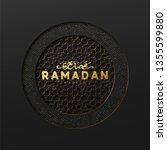 Ramadan Vector Background....