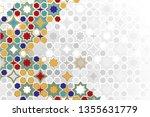 islamic ornamental background... | Shutterstock .eps vector #1355631779