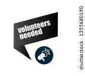 volunteers needed  banner.... | Shutterstock .eps vector #1355680190