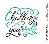 illustration of hand letterin... | Shutterstock .eps vector #1355702489