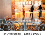 Metal table and chairs at...