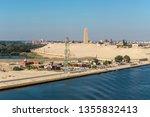 ismailia  egypt   november 5 ... | Shutterstock . vector #1355832413