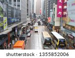 the march 2019 central  hong... | Shutterstock . vector #1355852006
