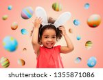 childhood  party props and... | Shutterstock . vector #1355871086