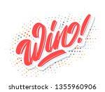 win  vector lettering. | Shutterstock .eps vector #1355960906