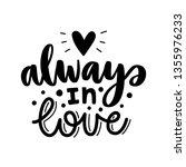 always in love. vector...   Shutterstock .eps vector #1355976233