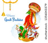 illustration of gudi padwa  ... | Shutterstock .eps vector #1356043379