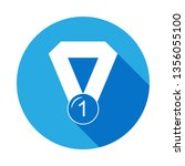 medal icon with long shadow. ... | Shutterstock . vector #1356055100