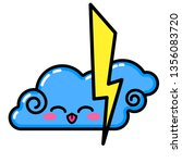 Kawai Cloud  Lightning. Sign ...