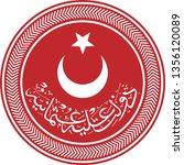 vectoral otoman empire seal in... | Shutterstock .eps vector #1356120089