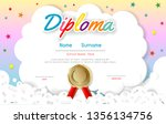 certificates kindergarten and... | Shutterstock .eps vector #1356134756