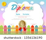 certificates kindergarten and... | Shutterstock .eps vector #1356136190