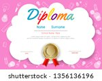certificates kindergarten and... | Shutterstock .eps vector #1356136196