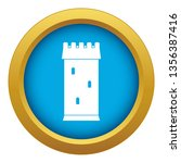 fortress tower icon blue vector ... | Shutterstock .eps vector #1356387416