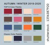autumn   winter 2019 2020... | Shutterstock .eps vector #1356387920
