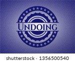 undoing with denim texture | Shutterstock .eps vector #1356500540