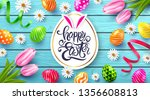 happy easter poster and... | Shutterstock .eps vector #1356608813