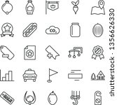 thin line vector icon set   add ... | Shutterstock .eps vector #1356626330