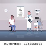 male ophthalmologist checking... | Shutterstock .eps vector #1356668933