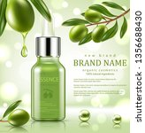 green repair serum with green... | Shutterstock .eps vector #1356688430