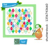 educational game for kids and... | Shutterstock .eps vector #1356743660
