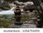 river with stones | Shutterstock . vector #1356752093