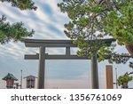 seidamari torii gate of the... | Shutterstock . vector #1356761069