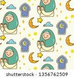 islamic cartoon doodle... | Shutterstock .eps vector #1356762509