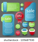 web element set | Shutterstock .eps vector #135687530