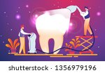 tiny dentists put light curing... | Shutterstock .eps vector #1356979196