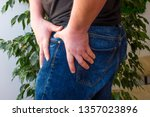 the manifestation of pain in... | Shutterstock . vector #1357023896