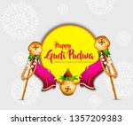 vector illustration of gudi... | Shutterstock .eps vector #1357209383