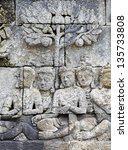 Ancient Religious Carving Of A...
