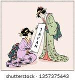 Japanese Women Looking At...