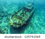 picture taken in curacao | Shutterstock . vector #135741569