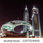 dubai  united arab emirates  1...   Shutterstock . vector #1357519643