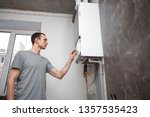 installation and setting the... | Shutterstock . vector #1357535423