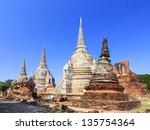 pagoda at wat phra sri sanphet... | Shutterstock . vector #135754364