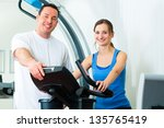 patient at the physiotherapy... | Shutterstock . vector #135765419