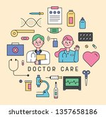 outline style hospital object... | Shutterstock .eps vector #1357658186