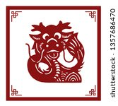 the classic chinese...   Shutterstock .eps vector #1357686470