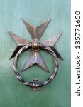 Maltese Cross Door Knocker