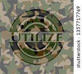 utilize camouflaged emblem