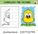 complete the picture of a funny ... | Shutterstock .eps vector #1357732790