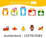 Matching Children Educational...