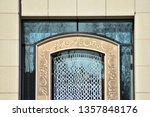 warsaw  poland. 31 march 2019.... | Shutterstock . vector #1357848176