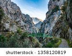 route cares river gorge  cain... | Shutterstock . vector #1358120819