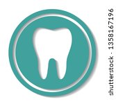 tooth icon in flat style | Shutterstock .eps vector #1358167196