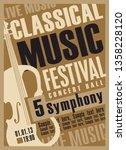 vector poster for a festival of ... | Shutterstock .eps vector #1358228120